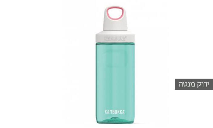7 בקבוק שתייה KAMBUKKA | משלוח חינם