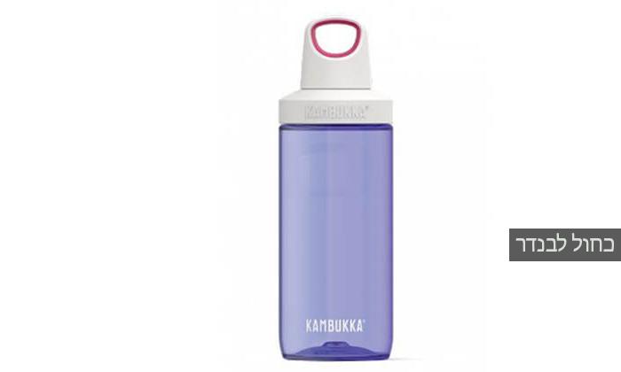 8 בקבוק שתייה KAMBUKKA | משלוח חינם