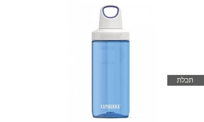 9 בקבוק שתייה KAMBUKKA | משלוח חינם