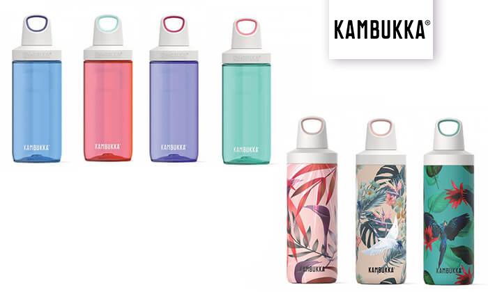 2 בקבוק שתייה KAMBUKKA | משלוח חינם