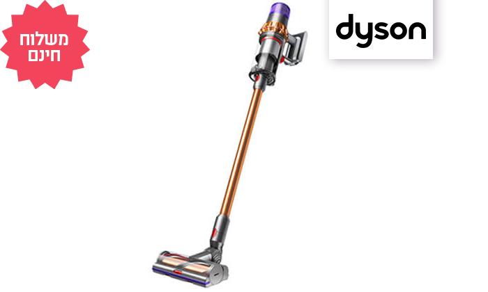 2 שואב אבק דייסון אלחוטי Dyson V11 TORQUE