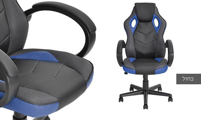 3 כיסא גיימרים Homax
