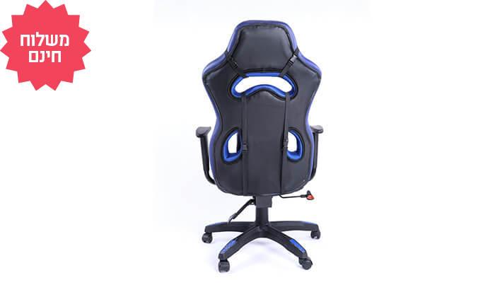 4 כיסא גיימרים אורתופדי