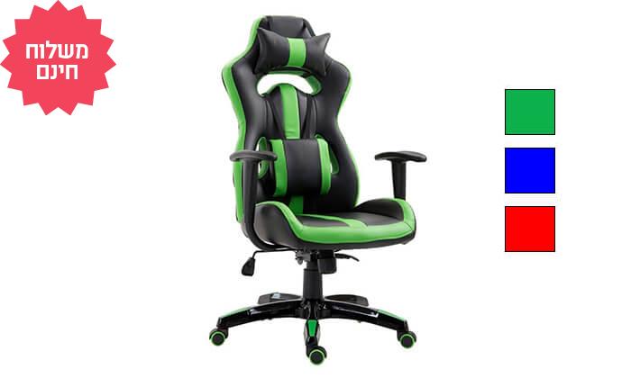 2 כיסא גיימרים אורתופדי