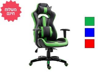 כיסא גיימרים אורתופדי דגם C606