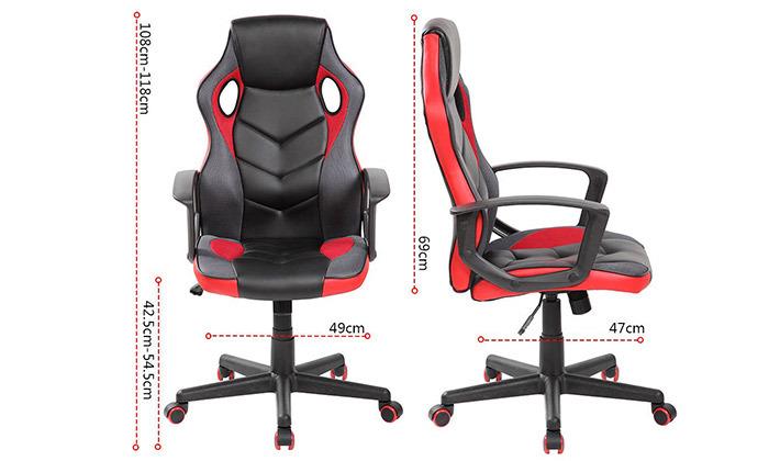 7 כיסא גיימרים MY CASA