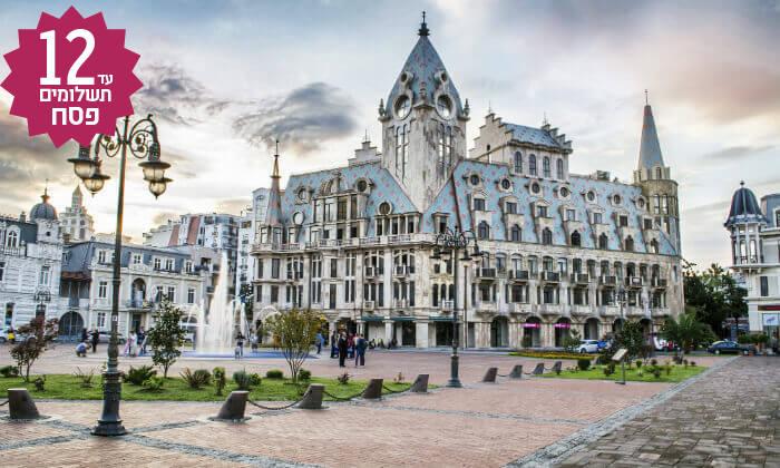 4 טיול מאורגן - בטומי, הריביירה הגאורגית