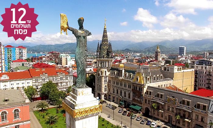 6 טיול מאורגן - בטומי, הריביירה הגאורגית