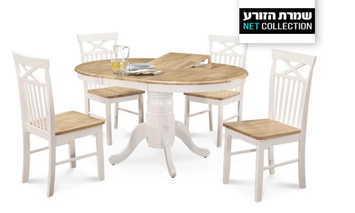 2 שמרת הזורע: פינת אוכל כוללת שולחן עגול ו-4 כיסאות