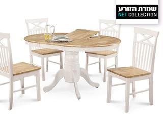 פינת אוכל שולחן עגול ו-4 כסאות