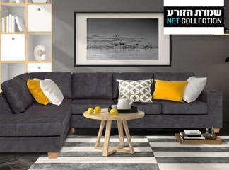 ספה עם שזלונג דגם פלטינום