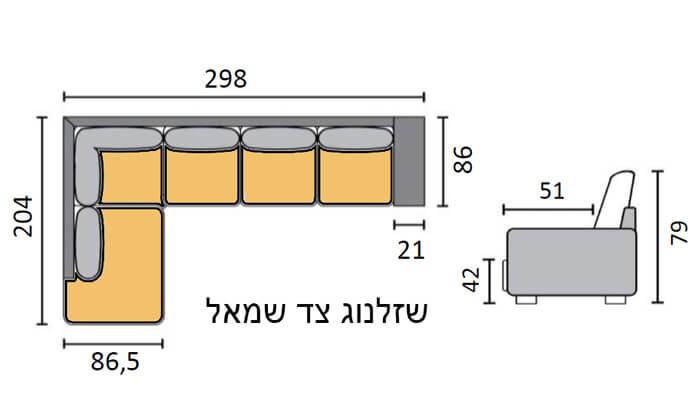 4 שמרת הזורע: ספה פינתית גדולה עם שזלונג