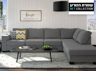 ספה פינתית עם שזלונג דגם פנטום