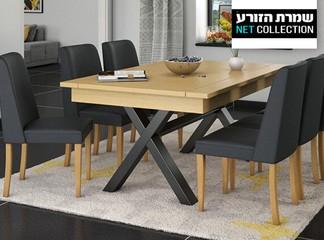 שולחן אפריקה עם 6 כיסאות עדן