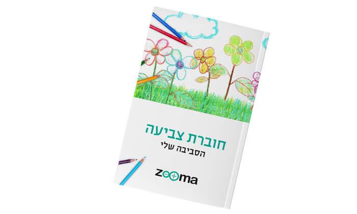 3 אתר ZOOMA החדש - לוח שנה שולחני בעיצוב אישי