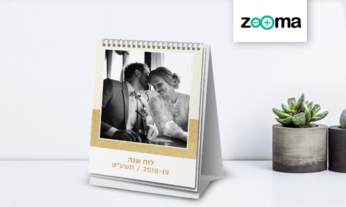 2 אתר ZOOMA החדש - לוח שנה שולחני בעיצוב אישי