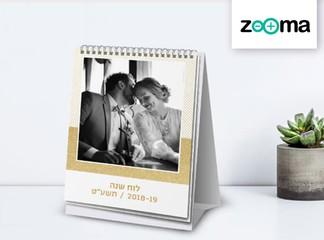 לוח שנה שולחני ZOOMA