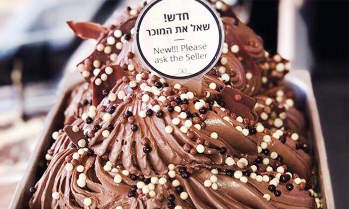 3 גלידת נווה צדק, נמל תל אביב
