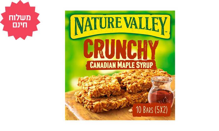 3 10 מארזים של חטיפי גרנולהNATURE VALLEY