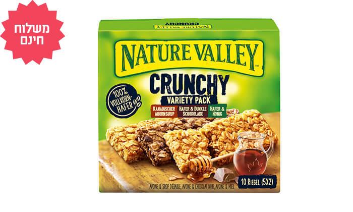 4 10 מארזים של חטיפי גרנולהNATURE VALLEY
