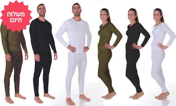 8 חליפה תרמית לנשים וגברים