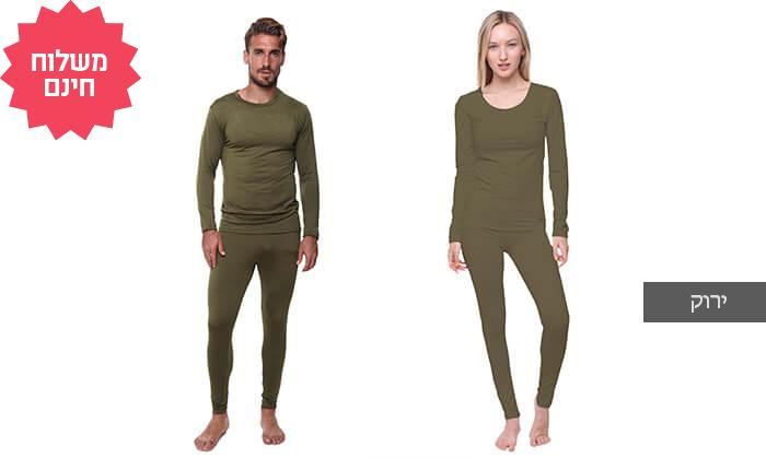 3 חליפה תרמית לנשים וגברים
