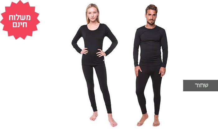 4 חליפה תרמית לנשים וגברים