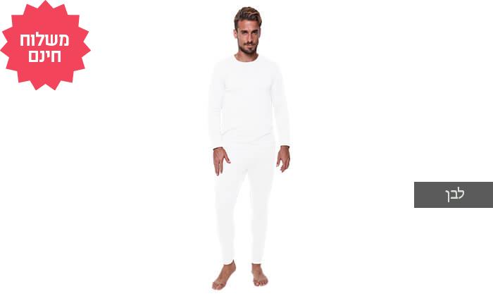6 חליפה תרמית לנשים וגברים