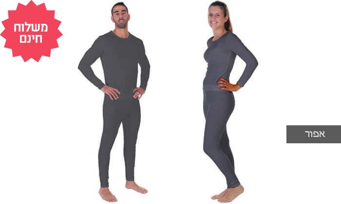 7 חליפה תרמית לנשים וגברים