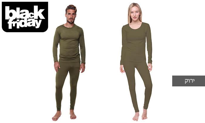 3 חליפה תרמית לנשים וגברים, משלוח חינם