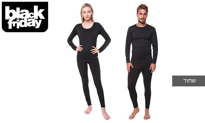 4 חליפה תרמית לנשים וגברים, משלוח חינם
