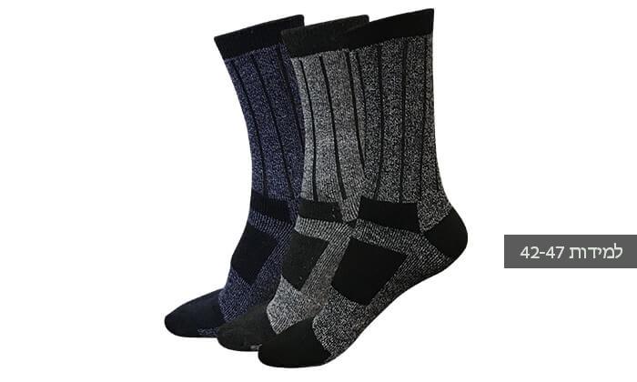 3 מארז 12 זוגות גרביים תרמיים THERMAXX
