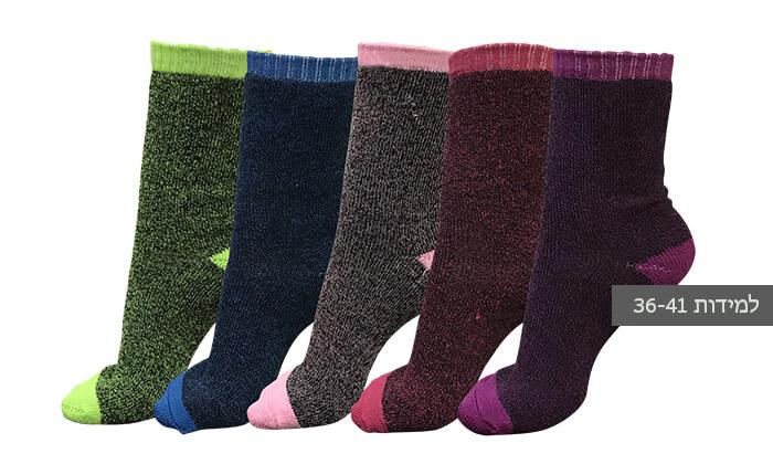 4 מארז 12 זוגות גרביים תרמיים THERMAXX
