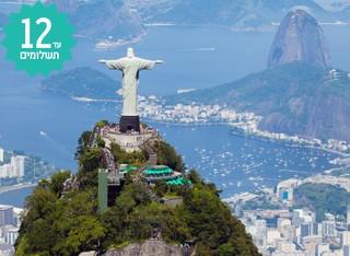 טיול מאורגן בברזיל וארגנטינה