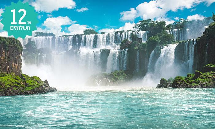 5 10 ימים של שכרון חושים בדרום אמריקה - ברזיל וארגנטינה