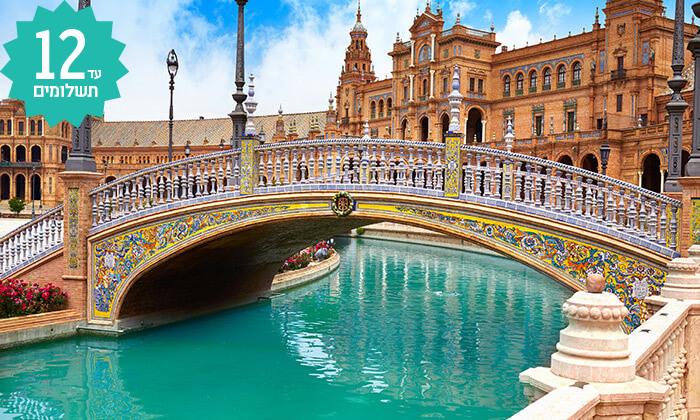 5 8 ימים במדריד, אנדלוסיה וגיברלטר - ספרד, כולל פסח