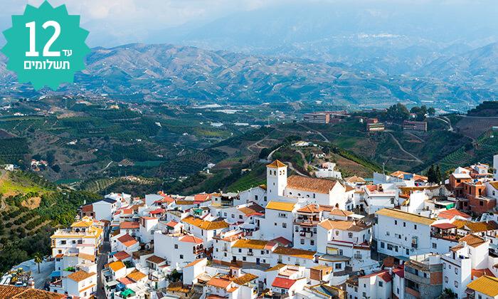 4 8 ימים במדריד, אנדלוסיה וגיברלטר - ספרד, כולל פסח