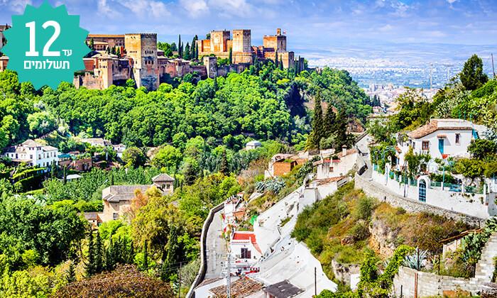3 8 ימים במדריד, אנדלוסיה וגיברלטר - ספרד, כולל פסח