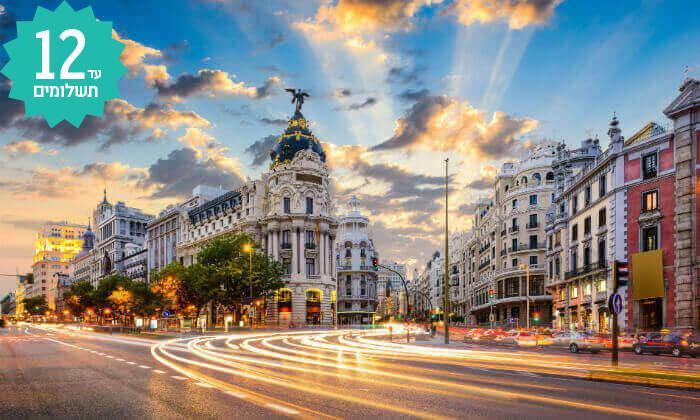 2 8 ימים במדריד, אנדלוסיה וגיברלטר - ספרד, כולל פסח