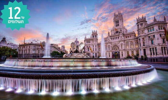 7 8 ימים במדריד, אנדלוסיה וגיברלטר - ספרד, כולל פסח