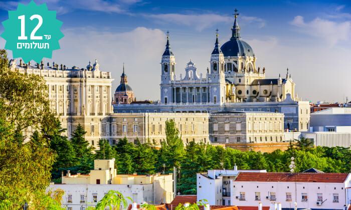 6 8 ימים במדריד, אנדלוסיה וגיברלטר - ספרד, כולל פסח