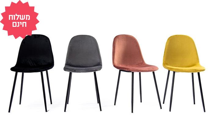 2 כיסא לפינת אוכל בריפוד קטיפה - משלוח חינם