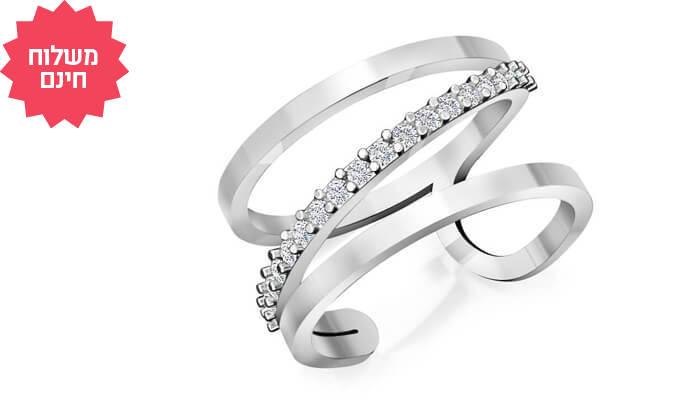 2 טבעת יהלומים אלכסוניים לאישה 14K