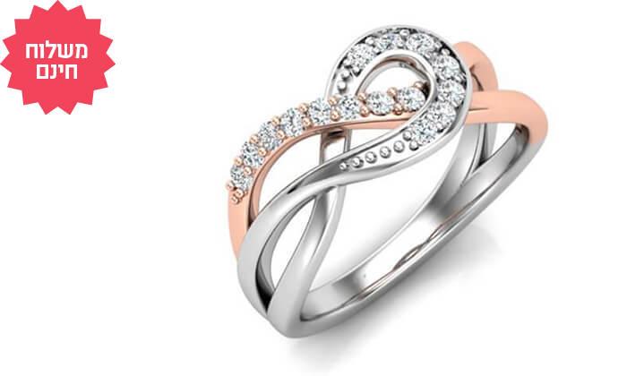 2 טבעת יהלומים בעיצוב קשר 14K