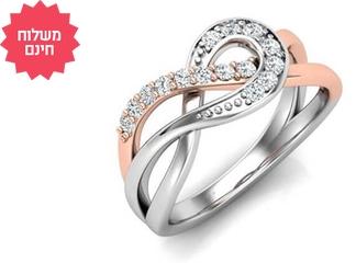 טבעת יהלומים בעיצוב קשר