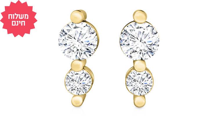 4 עגילי יהלומים צמודים סוליטר 14K
