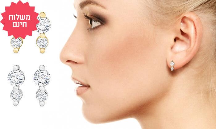 2 עגילי יהלומים צמודים סוליטר 14K