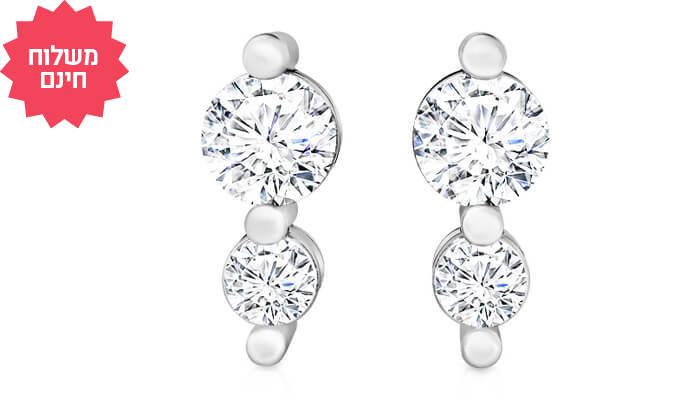 3 עגילי יהלומים צמודים סוליטר 14K