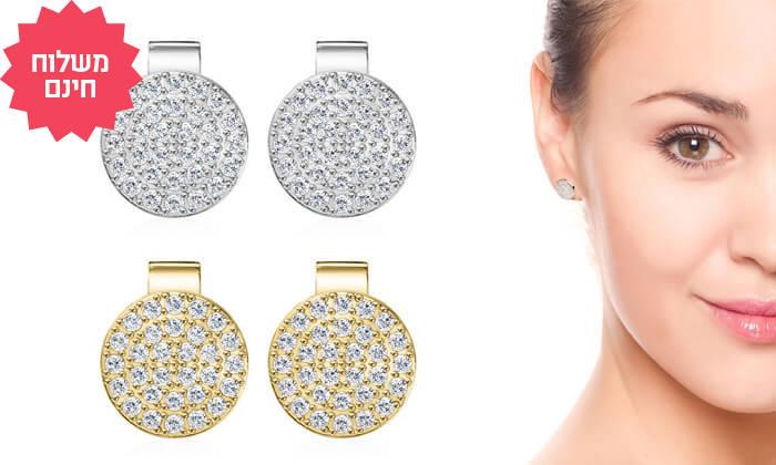 2 עגילי יהלומים צמודים עגולים 14K