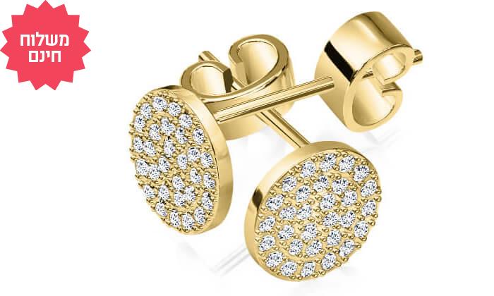 4 עגילי יהלומים צמודים עגולים 14K